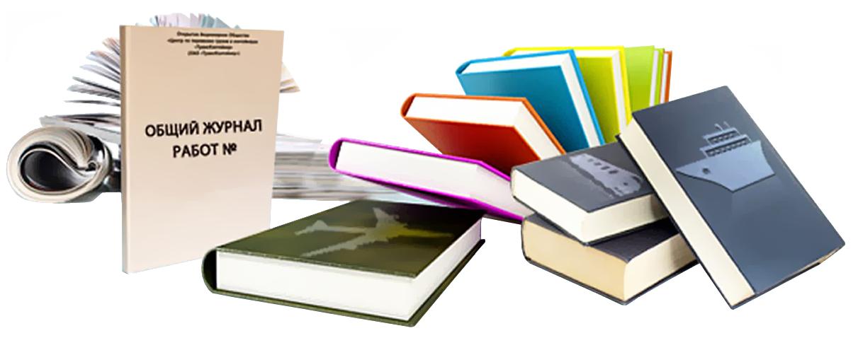 Интернет магазин Журналов и бланков